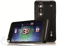 Điện thoại LG Su760 giá rẻ - xem 3D không cần kính