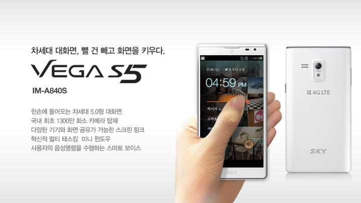 Điện thoại Sky A840 giá rẻ - sử dụng chỉ 1 tay