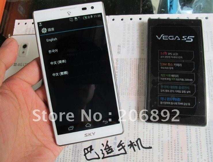 Điện thoại Sky A840 giá rẻ - chip Snapdragon S4