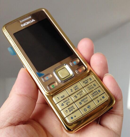 nokia-6300-cu-gold