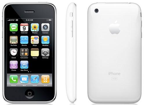 iphone 3gs cu trang lock