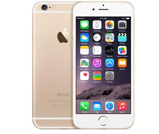Iphone 6 cũ chất lượng giá rẻ