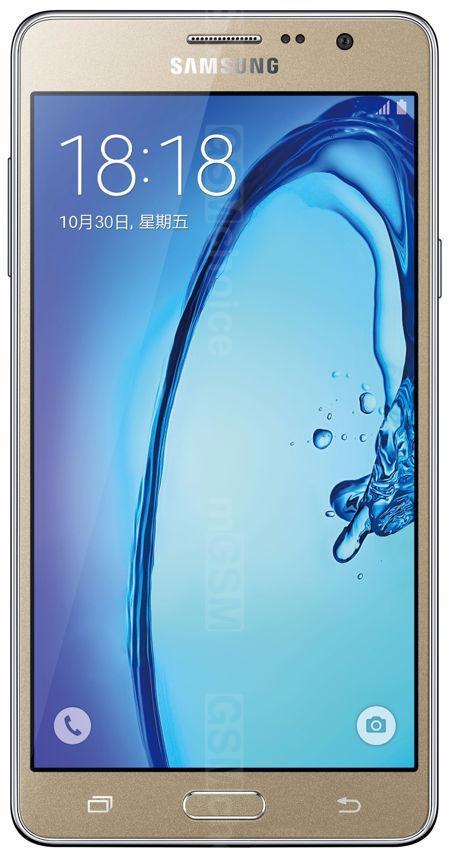 Đánh giá điện thoại Samsung g6000 on7