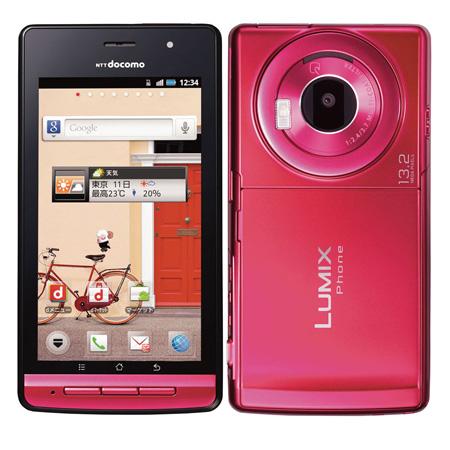 Panasonic P-02D - Điện thoại chụp hình