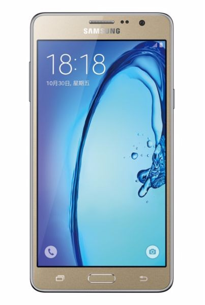 samsung-galaxy-on5-and-on7-first-press-images-leak-online-495252-8