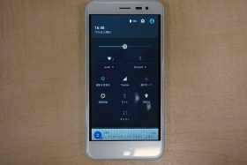 Sharp Aquos 507sh hư wifi