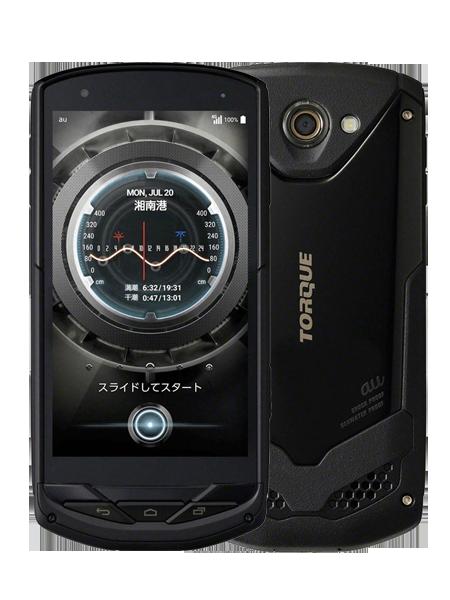kyocera-torque-g02
